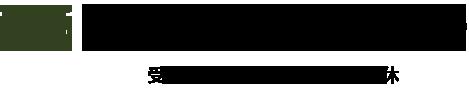 マリエール[無添加style]早期契約キャンペーン【税込80万円相当!美肌美魔女セットプレゼント!!】マイクロバブル×ANOA×ミラブル